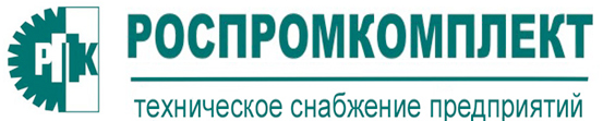 РОСПРОМКОМПЛЕКТ Logo